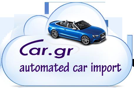 Car.gr Import